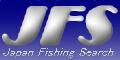 (JFS)日本フィッシングサーチ バナー (120×60)